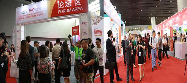 2019广州糖酒会-中国会展