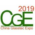 2019(广州)国际玻璃展览会-