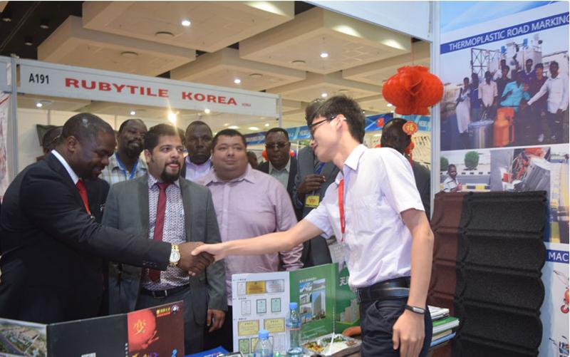 2020年坦桑尼亚国际建材展-
