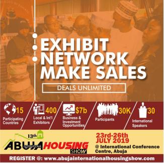 第13届尼日利亚国际家居建材展(13th Abuja International Housing Show)-