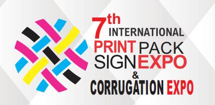 2020年肯尼亚广告标识及印刷展览会 -非洲会展推荐