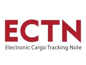 贝宁-电子货物跟踪单BENIN-ECTN/BESC办理流程