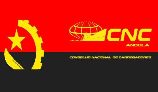 如何办理安哥拉-电子货物跟踪单ANGOLA-C.N.C.A?
