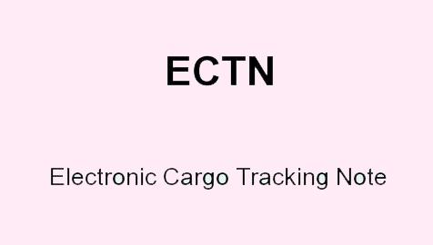 利比亚-电子货物跟踪单Libya-ECTN办理流程