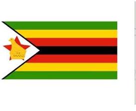 如何办理津巴布韦CBCA证书