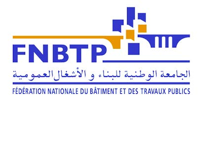 中国&非洲协会机构-摩洛哥全国建筑和公共工程联合会(FNBTP)