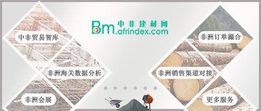 """中国五金制品出口非洲,贸易潜力不容小觑"""""""