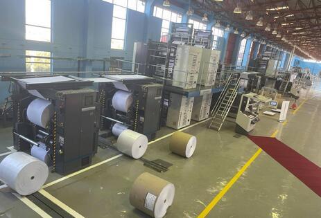 埃塞俄比亚价值超3200万美元的印刷厂落成